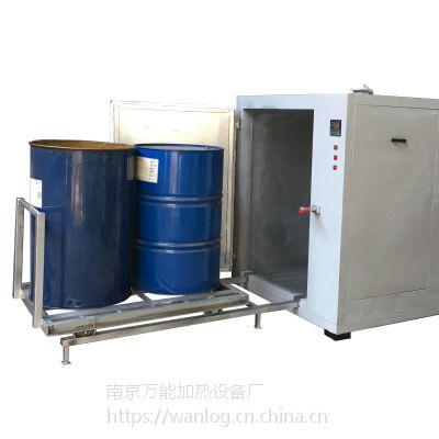 工业烤箱原料解冻 油桶烘箱 化工桶熔化箱 万能佳厂家直销