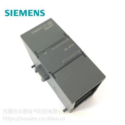 西门子Smart可编程控制器PLC扩展模块6ES7288-2DR E08 16 32数字量输入输出