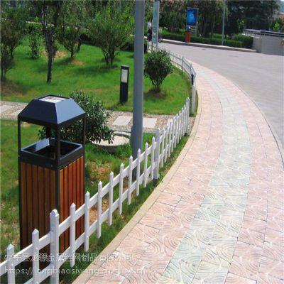城区绿化护栏 围墙护栏 铁艺栏杆厂家