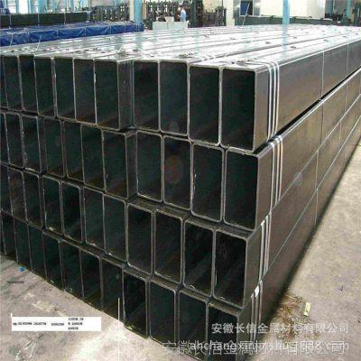 方管 镀锌方管 矩形管 黑材q235 q345 镀锌备货齐全 质优价廉欢