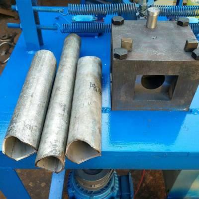 电动不锈钢冲口机 台式电动冲孔机 镀锌钢管对接电动弧口机