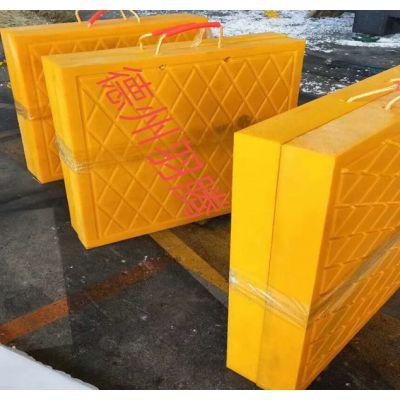 起重机腿垫板便携式塑料吊车腿垫板现货供应