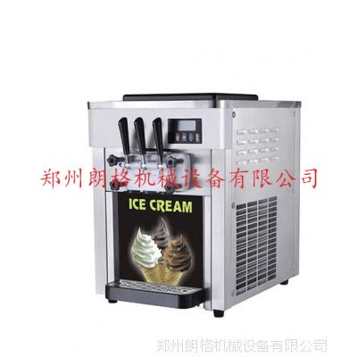 郑州哪卖冰淇淋机 冰淇淋机租赁