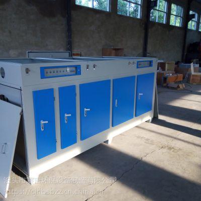 直销UV灯光氧废气净化器环保设备 光解催化废气净化器处理设备