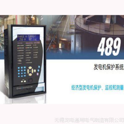 本公司专业销售发电机保护控制管理继电器 欢迎来电咨询