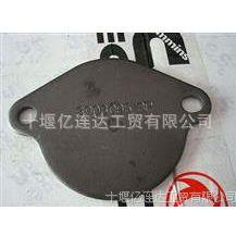 厂家直销C3908095 飞轮壳盖板东风天龙天锦康明斯/C3908095