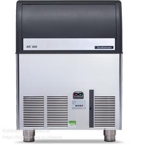 斯科茨曼Scotsman71Kg中号圆冰制冰机自带储冰箱AC126/ACM126AS