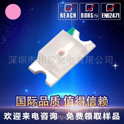 源厂直销1206红外发射管led发光二极管