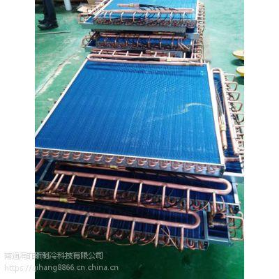 厂家直销 船用空调表冷器铜管防腐铜翅片表冷器 来图来样非标定制