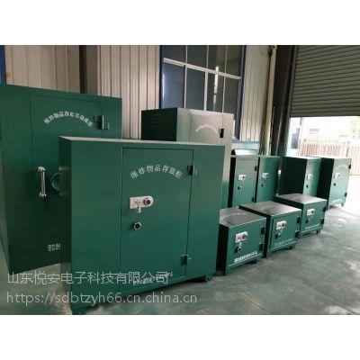 外置淬火钢板冷轧钢板两层防护钢板防爆柜W700×D500×H800