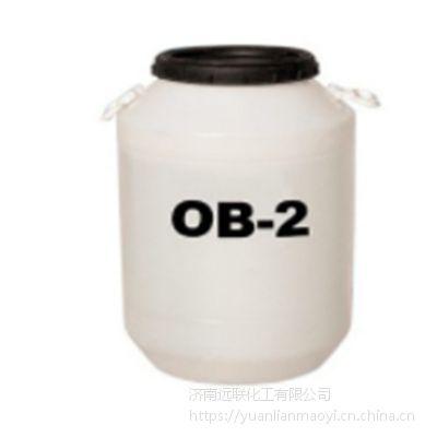 十二烷基二甲基氧化胺LO洗涤剂 调理剂 OB-2 OA-12