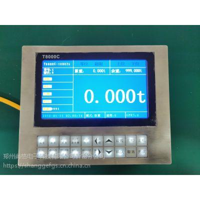 尚格电子不锈钢彩色大屏装载机电子秤