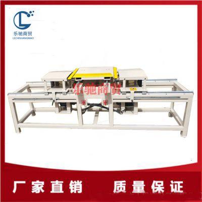 【乐驰】双端锯 齐头锯木工断料机木工机械设备