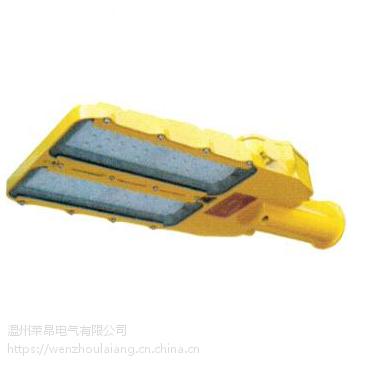 BLC8615_BLC8615-L150W海洋王LED防爆路灯