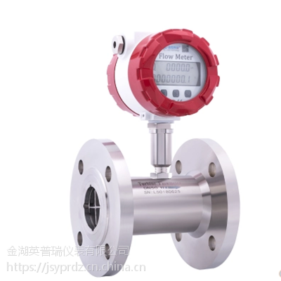 LWGY系列智能液体涡轮流量计厂家价格安装