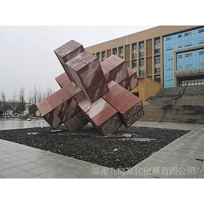 校园雕塑_校园文化雕塑