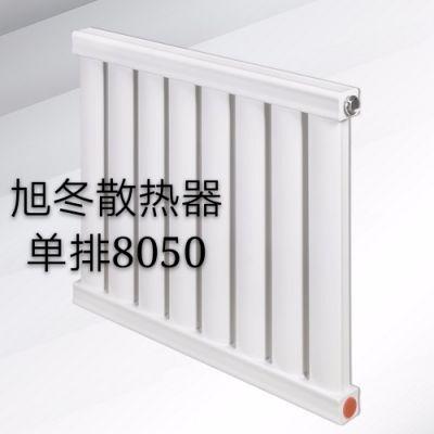 高频焊翅片管散热器丨旭东散热器丨长春暖气片厂