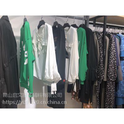 亮点国际17春现货多种款式多种风格太平鸟女装加盟初次印象淘宝网服装批发女装实体店批发