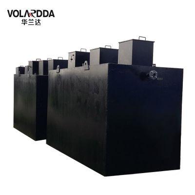 华兰达供应工厂厕所污水处理设备 工厂卫生间生活废水处理设备