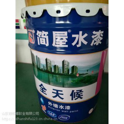 净味乳胶漆 室内净味墙面水性漆-内墙乳胶漆