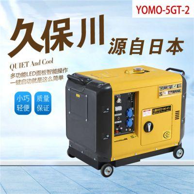 风冷5kw静音柴油发电机