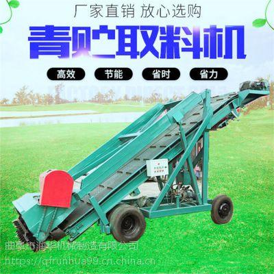 红牛青贮草料取料机 青储饲料输送机 秸秆粉碎起料机