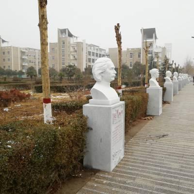石雕爱因斯坦汉白玉人物胸像半身像刻字人物简介历史名人伟人肖像雕塑摆件曲阳万洋雕刻厂家定做