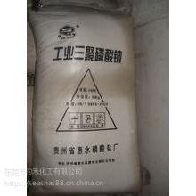 东莞东城三聚磷酸钠直销、南城三聚磷酸钠厂家、万江三聚磷酸钠新品