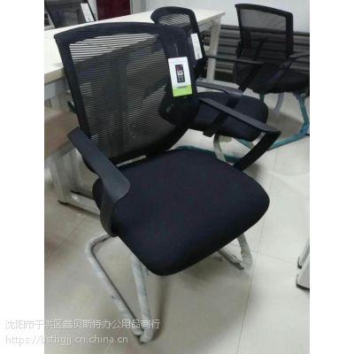 电脑椅家用懒人办公椅职员椅会议椅学生宿舍座椅现代简约靠背椅子