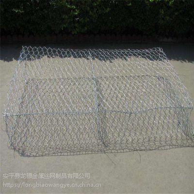 格宾网箱 包塑石笼网 雷诺护垫