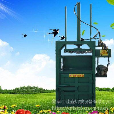 佳鑫蒜皮自动套袋液压打包机废料挤压成型打块机 青贮饲料打包机生产厂家