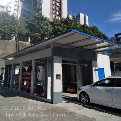 上海虹匠凯萨朗洗车设备高端配置洗车机价格优惠