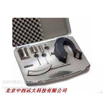 中西德国哈克便携式粘度计 型号:SM32-VT2 PLUS 库号:M398524