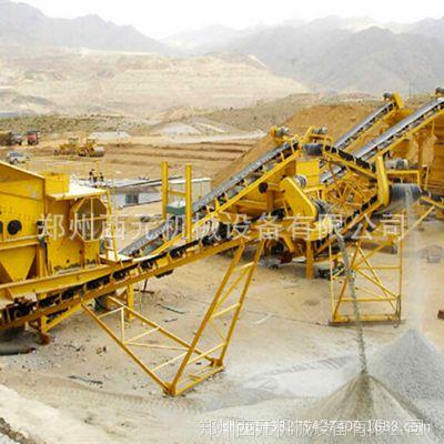 砂石破碎机生产线 砂石骨料生产线 制砂机破碎机西元