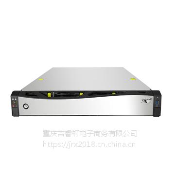 正睿ZI2W6S7-8388HV双路十六核机架式服务器