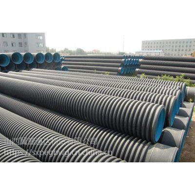 太原波纹管外径30公分和聚乙烯材质钢带太原波纹管
