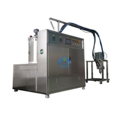 厂家定制双组份硅胶发泡机、液态硅胶发泡机、硅胶发泡板材供料系统