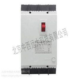 中西(LQS)漏电断路器 型号:DZ20LE库号:M398246