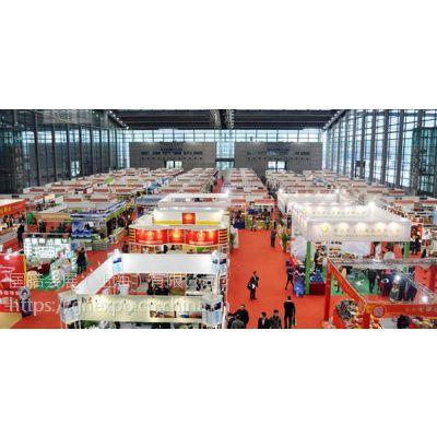 2018上海国际餐饮设备及食品饮料博览会6月6日举办