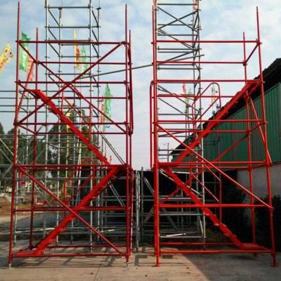 新款安全爬梯75型安全爬梯河北安全爬梯厂家直销