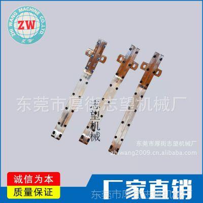 东莞供应生产灯饰设备 溜冰鞋设备 铆钉机流道定制 铆钉模具