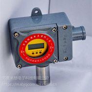 19年山东米昂气体报警器-RBT6ZX型气体探测器