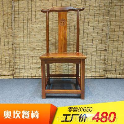 巴花奥坎餐椅黄花梨红木靠背椅茶桌椅古典中式太师椅实木休闲椅子