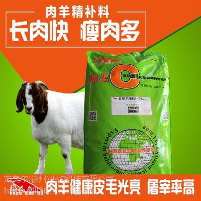 育肥羊颗粒饲料直接饲喂\育肥羊颗粒饲料优质品牌
