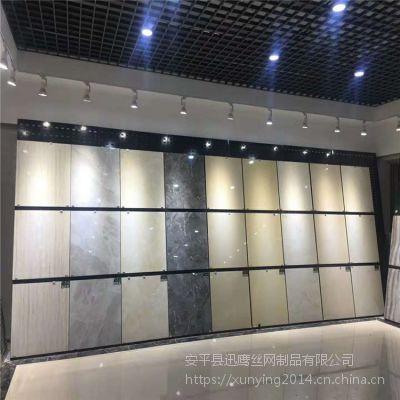 优质挂600瓷砖展架@陶瓷货架冲孔网@杭州方孔超市货架