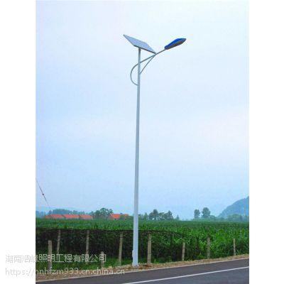 供应湖南安化新农村太阳能LED路灯 30W led太阳能路灯