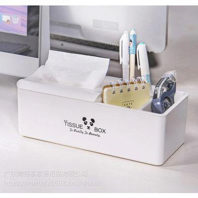 metka高端家居用品品牌直销多功能简约抽纸盒,高端家居用品品牌厂家专业生产