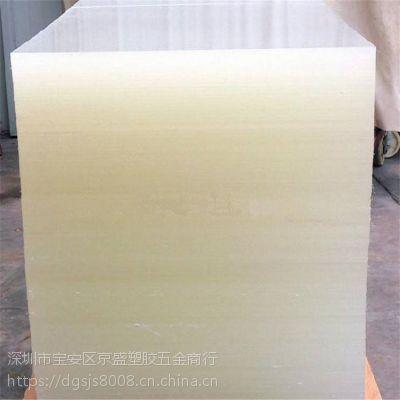 高透明pc板/pc片材 中空耐力厚板 零件折弯加工