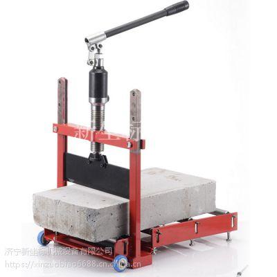 振鹏加气块切断器 节能环保无需油电动力 加气砖手动切割机 液压设备