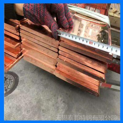 贵州直销H62黄铜板T2紫铜板 黄铜排 镀锡紫铜 规格齐全
